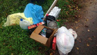 Photo of Illegale und Umweltgefährdende Abfallbeseitigung