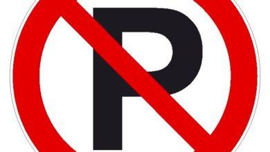 Photo of Ortspolizeibehörde sperrt ab 04. April alle Tourismus-Parkplätze in der Gemeinde Mettlach