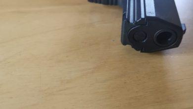 Photo of Spielzeugwaffe löst Polizeieinsatz aus