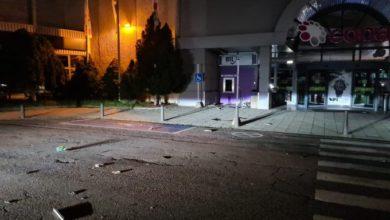 Photo of Zeugenaufruf: Geldautomat gesprengt