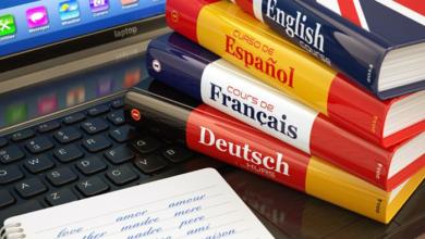 Photo of Alles rund um das Thema Online-Übersetzungsdienst